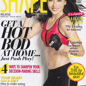 Shape Cover (March 2013)